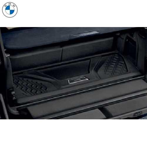 BMW純正 ラゲージ・コンパートメント・マット(G07 X7)