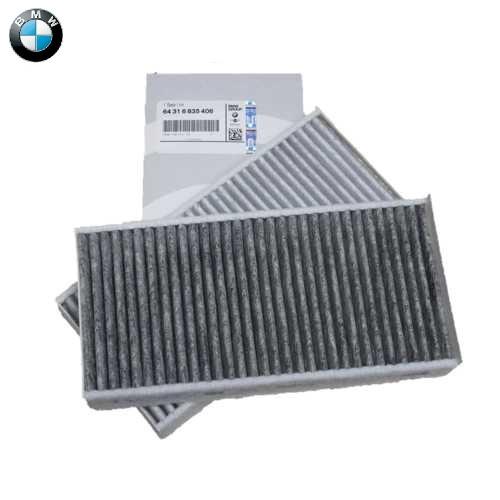 BMW純正 ファインダストフィルターセット(F45/F46/F48/F39)