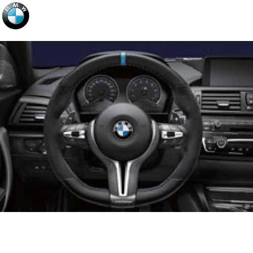 BMW純正 M Performance スポーツ・ステアリング・ホイール II(モーター・レーシング・ブルー・センター・マーク)