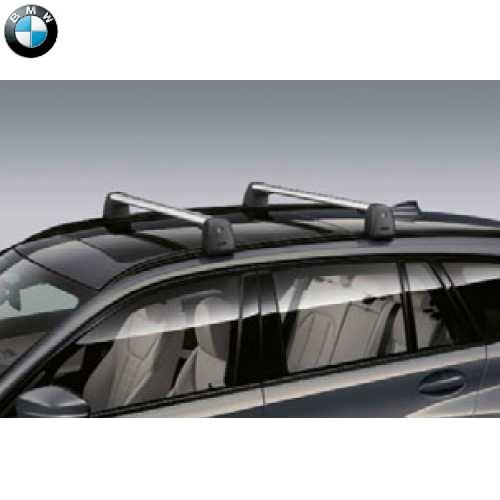 BMW純正 ベース・サポート(G21)