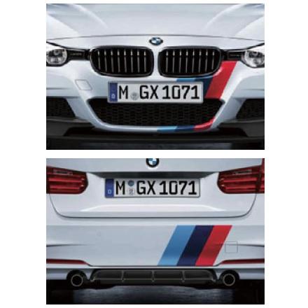 BMW純正 M Performance フロント/リヤ・ストライプ・セット(F30/F31)