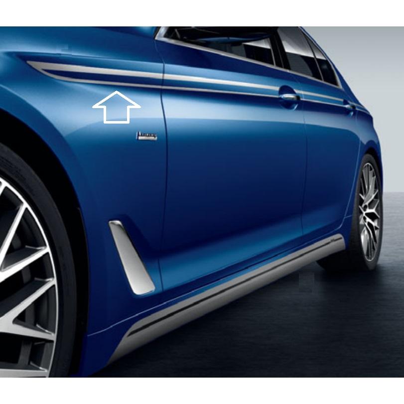 BMW純正 アクセント・ストライプ(2枚入り)(G30/G31)