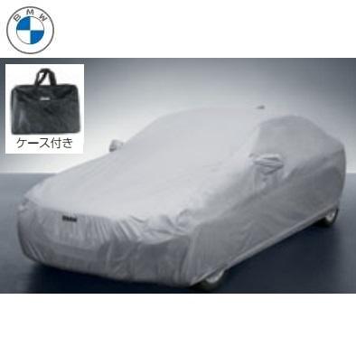 BMW純正 ボディ·カバー デラックスタイプ(透湿/防水)(G20)