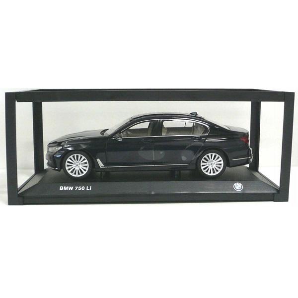 BMW ミニチュアカー 7シリーズ 750Li G12(サイズ:1/18)(インペリアル ブルー)