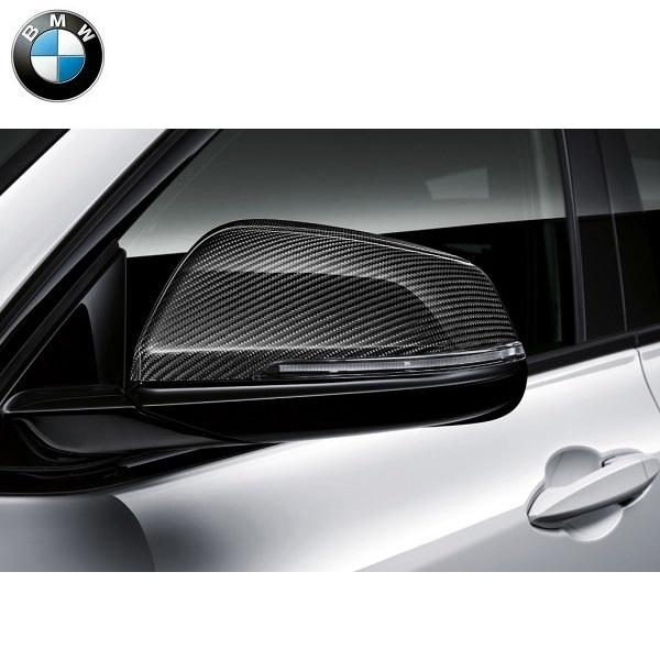 BMW純正 M Performance カーボン・ミラー・カバー(F44/F39 X2/G29 Z4)