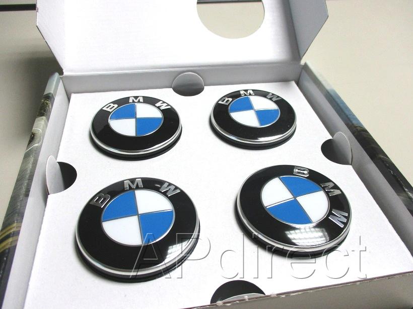 BMW純正 フローティング センター キャップ(スモール(直径 56mm))4個セット
