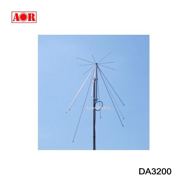 DA3200 DA3200 ディスコーンアンテナ エーオーアール (AOR) (DA3200) (AOR) (DA3200) アマチュア無線 BCL, ぎふけん:16e4e905 --- capela.eng.br