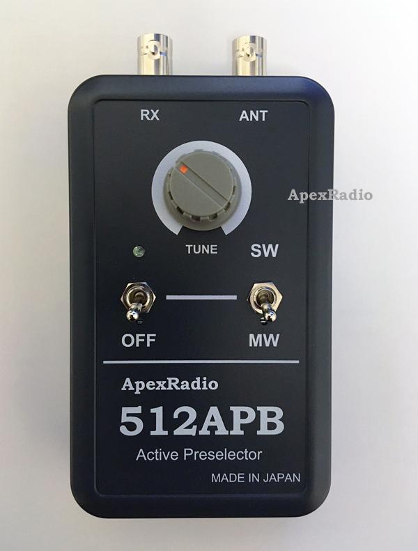 ApexRadio 512APB アクティブプリセレクタ  中短波受信用(電池駆動)改良型 BCL MW HF