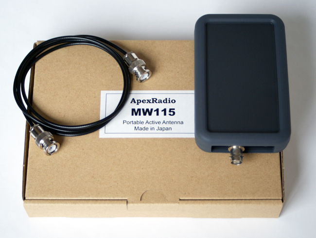 ApexRadio MW115 可搬型 active expression receiving antenna (MW-115)