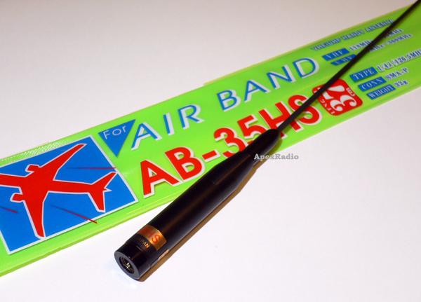코 멧 AB-35HS 항공 무선 수신 핸디 안테나에 어 밴드 (AB35HS) (SMA)