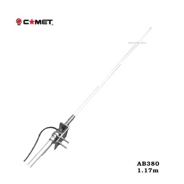 航空無線 入荷予定 エアバンド バーチカル AB-380 COMET セール AB380 エアバンド専用バーチカルアンテナ コメット
