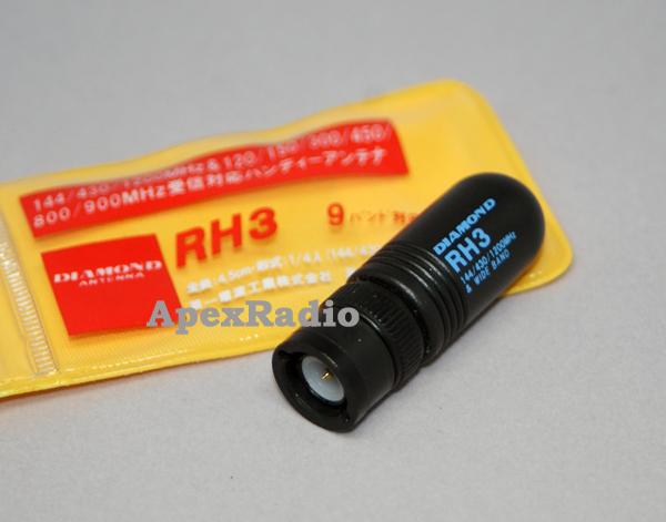 ハンディアンテナ(ミニ) 第一電波 RH3 (RH-3)(BNC)  アマチュア無線 (144/430/1200MHz/ワイド受信)