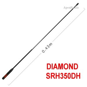 SRH350DH  ハンディアンテナ 第一電波工業 351MHz  デジタル簡易無線用アンテナ  (ハンディ用)(SRH-350DH)