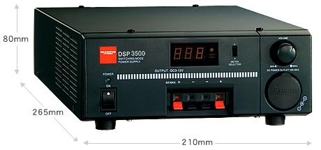 安定化電源 直流 第一電波工業 DSP3500 (DSP-3500) (DSP-3500) (スイッチング式 DC3-15V DC3-15V/ 第一電波工業 35A), 家具のk1:c2a4e57b --- capela.eng.br