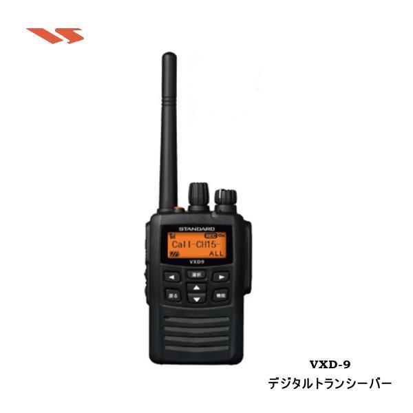VXD9 簡易デジタル フリラ スタンダード デジ簡携帯型 (ハイパワー) (防災) (VXD-9) (防災) ライセンスフリー無線 スタンダード フリラ, ホロカナイチョウ:579282b5 --- capela.eng.br