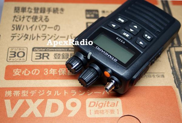 VXD9 簡易デジタル スタンダード デジ簡携帯型 (ハイパワー) (防災) (VXD-9) ライセンスフリー無線 フリラ