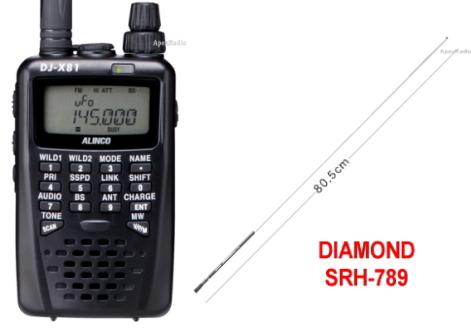 DJ-X81 + SRH789 ハンディ レシーバー アルインコ  広帯域 ロッドアンテナセット (DJX81) (ALINCO)(SRH789付)受信機