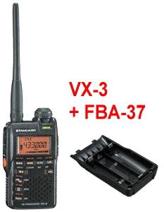 VX-3 + FBA-37 2バンドハンディ アマチュア無線 +乾電池用ケースセット (VX3, FBA-37)