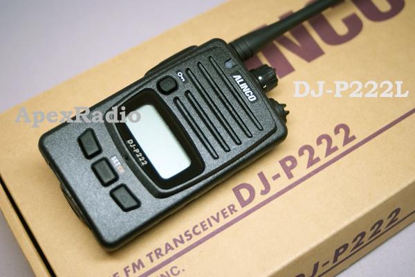 DJ-P222L インカム トランシーバー  アルインコ 特小 (DJ-P222) (ロングアンテナ)  (IP67相当の防浸) ライセンスフリー無線 フリラ