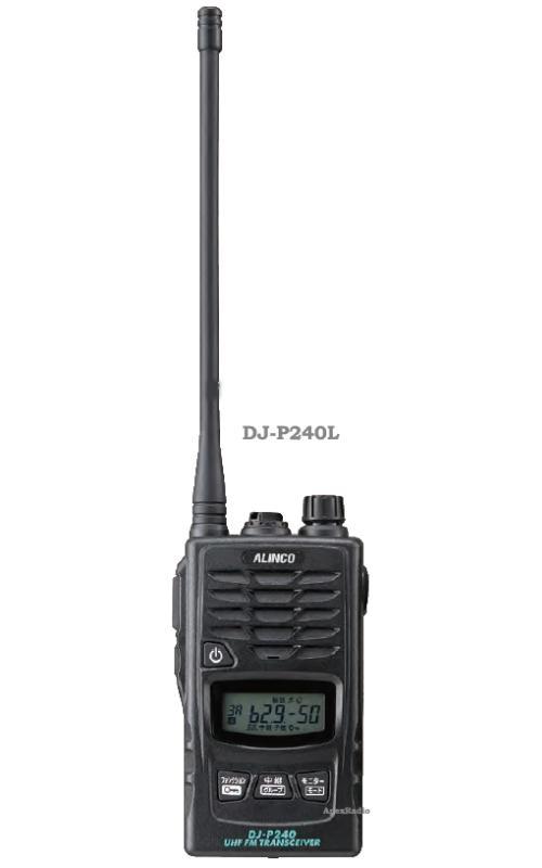 DJ-P240(L) インカム 1台 (ロングアンテナ)  アルインコ 特小トランシーバー (DJP240L) ライセンスフリー無線 フリラ