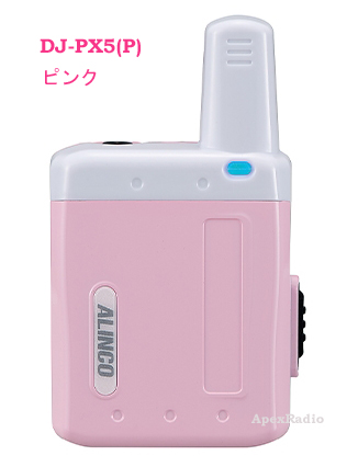 DJ-PX5(P) 超小型インカム  アルインコ トランシーバー(ピンク1台) (DJPX5) ライセンスフリー無線 フリラ