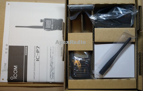IC-P7 トランシーバー アイコム デュアルバンドハンディ アマチュア無線機 (144/430MHz)(広帯域受信機能付)(ICP7)