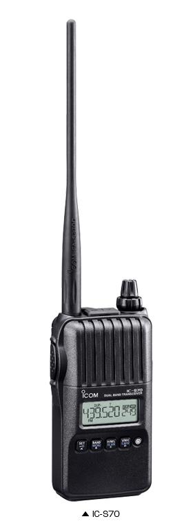 IC-S70 ハンディ 144/430MHz帯 アマチュア無線 アイコム 144/430MHz帯 (5W)(ICS70)(ICOM) (5W)(ICS70)(ICOM) アイコム アマチュア無線, ガトールアン:1e3d0d1a --- io-es.com