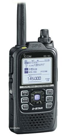 ID-51 トランシーバー Plus2 アイコム 144/430MHz デジタル(+アナログ) (ID51)(ICOM)