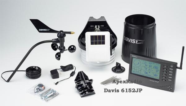 デービス社 気象観測システム ヴァンテージプロ2(ワイヤレス式) (DAVIS 6152JP)