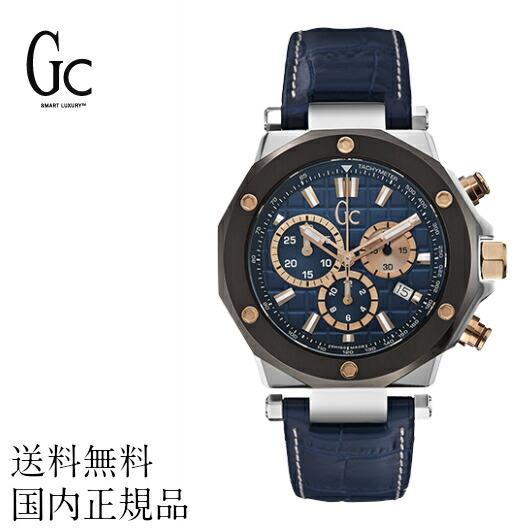 【送料無料】Gc ジーシー 男性用腕時計 腕時計 X72025G7S スイスブランド ラグジュアリー watch 高級 スタイリッシュ ビジネス スイス製 スマート アクセサリー メンズ ギフト プレゼント 贈り物 国内正規品 クリスマス