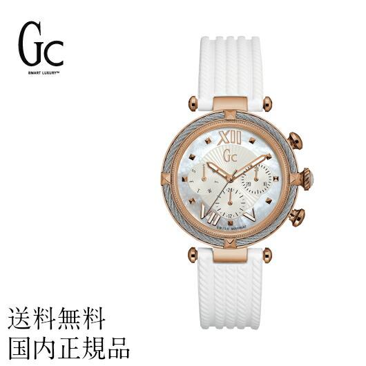 【送料無料】Gc ジーシー 女性用腕時計 腕時計 Y16004L1 スイスブランド ラグジュアリー watch 高級 エレガンス マザーオブパール ファインセラミック スマート アクセサリー レディース ギフト プレゼント 贈り物 国内正規品 クリスマス