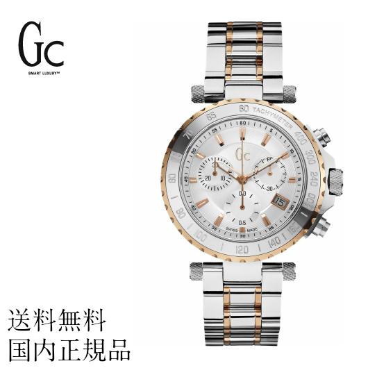 【送料無料】Gc ジーシー 女性用腕時計 腕時計 X58002G1S スイスブランド ラグジュアリー watch 高級 エレガンス マザーオブパール ファインセラミック スマート アクセサリー レディース ギフト プレゼント 贈り物 国内正規品