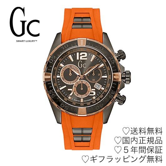 【送料無料】Gc 時計 ジーシー Y02012G5 スイスブランド 腕時計 メンズ シリコン シルバー ビッグフェイス プレゼント腕時計 おしゃれ ギフトラッピング【5年間保証】 【国内正規品】