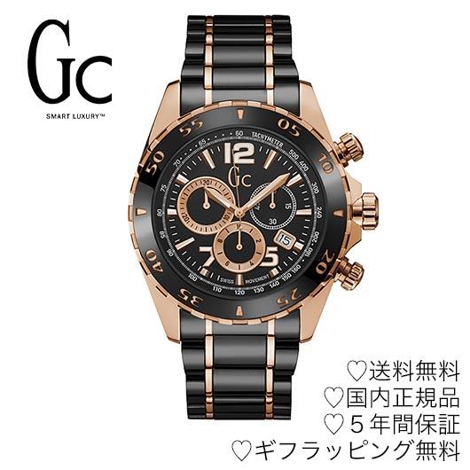 【送料無料】Gc 時計 ジーシー Y02014G2 スイスブランド 腕時計 メンズ 高級 ビッグフェイス プレゼント腕時計 おしゃれ ギフトラッピング【5年間保証】 【国内正規品】