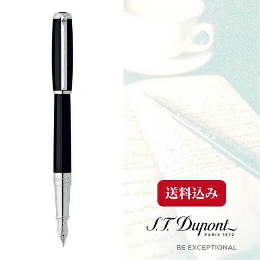 【送料無料】デュポン 万年筆 エリゼ ブラック ラッカー パラディウム フィニッシュ 410674