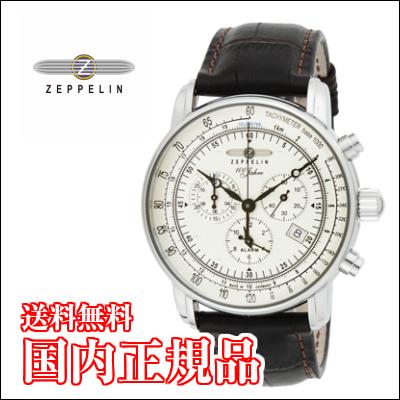 送料無料 国内正規品 ツェッペリン ZEPPELIN 男性用腕時計 腕時計 ドイツ クオーツ 7680-1N メンズ 100周年記念モデル