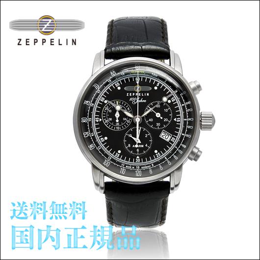 【送料無料】ZEPPELIN Special Edition 100 Years ZEPPELIN 7680-2 メンズ 腕時計 国内正規品 メーカー保証付き