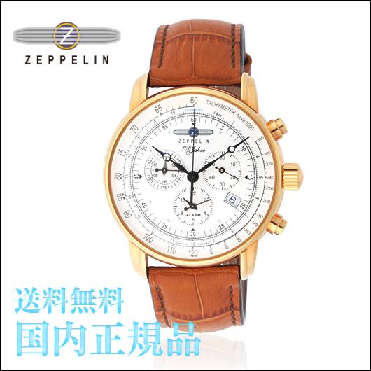 【送料無料】ZEPPELIN Special Edition 100 Years ZEPPELIN 7680-5 メンズ 腕時計 国内正規品 メーカー保証付き