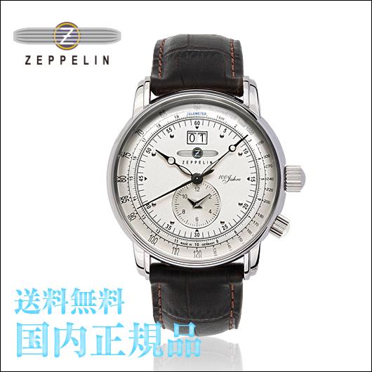 【送料無料】ZEPPELIN Special Edition 100 Years ZEPPELIN 7640-1N メンズ 腕時計 国内正規品 メーカー保証付き