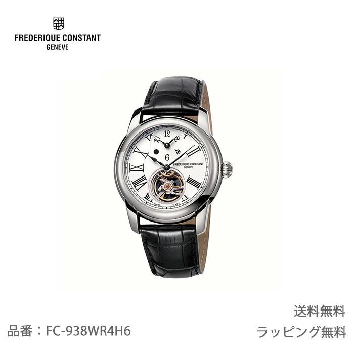 【送料無料】FREDERIQUE CONSTANT フレデリックコンスタント メンズ マニュファクチュール FC-723WR3S4