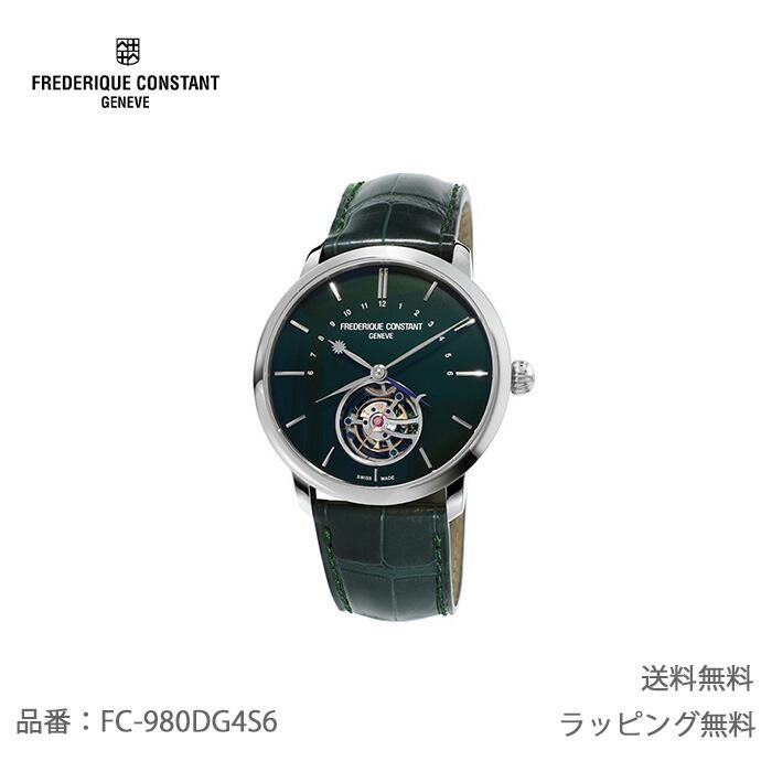 【送料無料】FREDERIQUE CONSTANT フレデリックコンスタント メンズ マニュファクチュール FC-980DG4S6