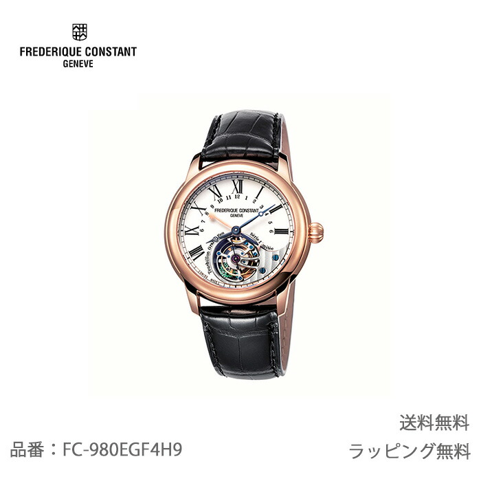【送料無料】FREDERIQUE CONSTANT フレデリックコンスタント メンズ マニュファクチュール FC-980EGF4H9