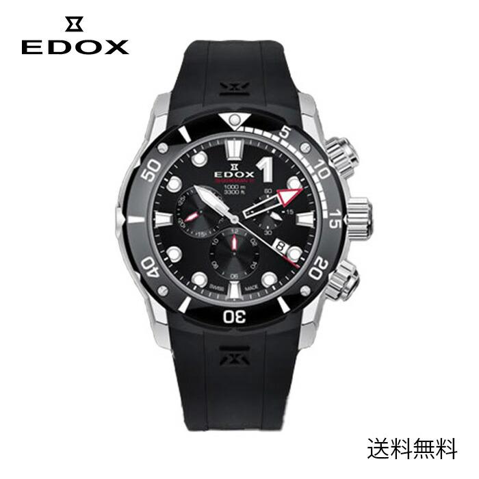 【送料無料】【国内正規品】EDOX エドックス10241-TIB-NIN 腕時計 メンズ 男性用腕時計 ウォッチ WATCH 高級 スタイリッシュ ビジネス ファッション ご褒美 雑誌 Safari