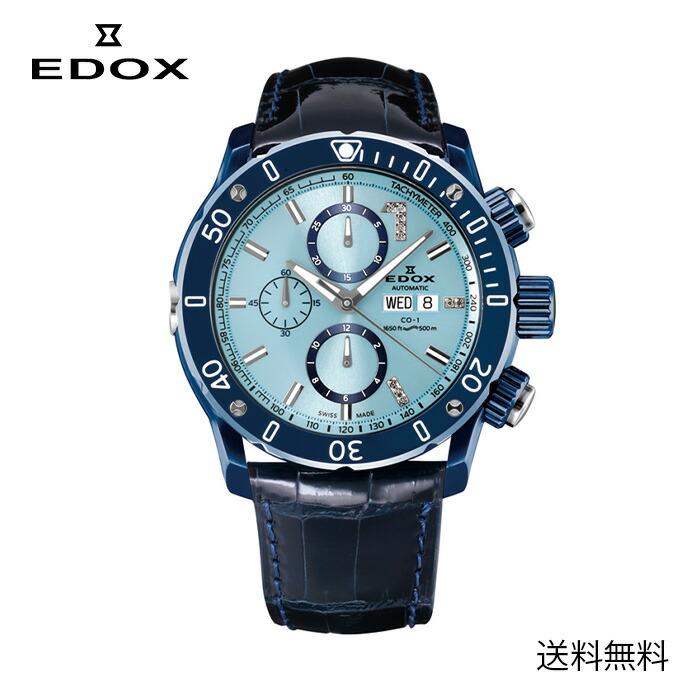 【送料無料】【国内正規品】EDOX エドックス01122-357BU8-BUIN8 腕時計 メンズ 男性用腕時計 ウォッチ WATCH 高級 スタイリッシュ ビジネス ファッション ご褒美 雑誌 Safari