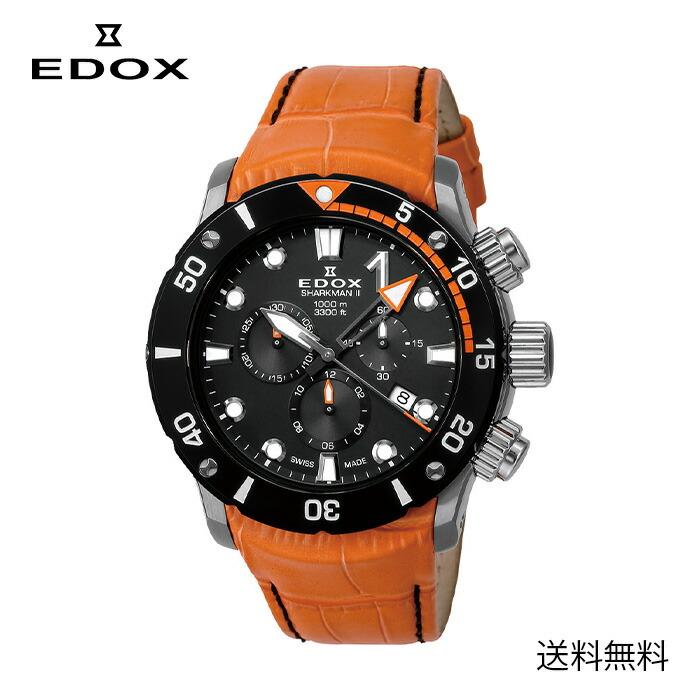 【送料無料】【国内正規品】EDOX エドックス10234-3O-NIN 腕時計 メンズ 男性用腕時計 ウォッチ WATCH 高級 スタイリッシュ ビジネス ファッション ご褒美 雑誌 Safari