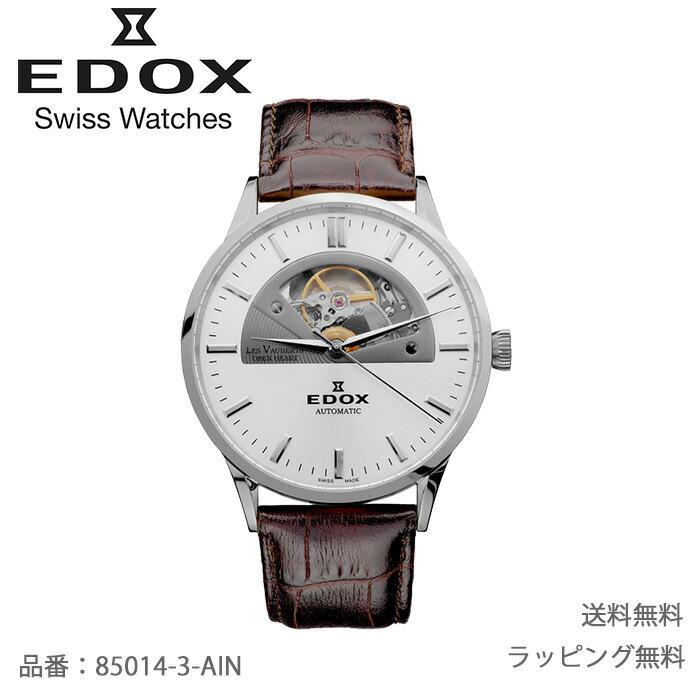 【送料無料】EDOX エドックス メンズ LES VAUBERTS 85014-3-AIN