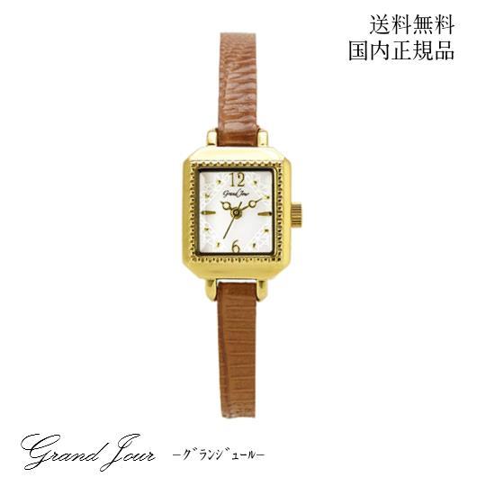【送料無料】GrandJour グランジュール クラシカル アンティーク ウォッチ GJ75-CA 腕時計 女性 レディース 上品 洗練 大人 アクセサリー ブレスレット 華奢