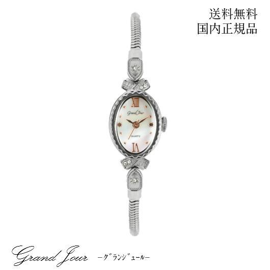 【送料無料】GrandJour グランジュールクラシカル アンティーク ウォッチ GJ76-S 腕時計 女性 レディース 上品 洗練 大人 アクセサリー ブレスレット 華奢
