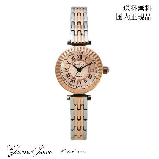 【送料無料】GrandJour グランジュール クラシカル アンティーク ウォッチ GJ78-T 腕時計 女性 レディース 上品 洗練 大人 アクセサリー ブレスレット 華奢