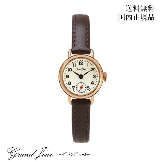 【送料無料】GrandJour グランジュール クラシカル アンティーク ウォッチ GJ80-BR 腕時計 女性 レディース 上品 洗練 大人 アクセサリー ブレスレット 華奢